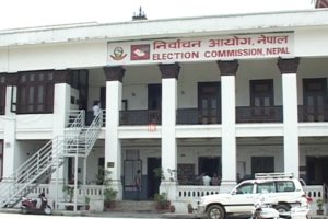 12 Women to compete in elections from Kaski