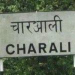 Chaarali-Kechana ring road construction begins