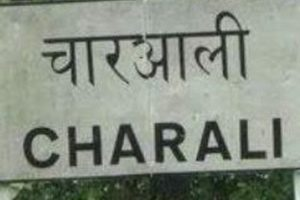 Chaarali-Kechana ring road construction begins