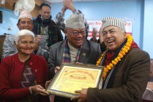 Nembang, Prof Dr Bhattarai prized