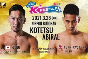 Abiral to participate in K-1 Festival in Japan